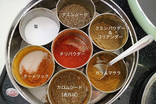 samosa-recipe-1
