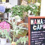 創業143年の花屋さん×カフェ 元町の宮崎生花店が営む「HAHA CAFE」
