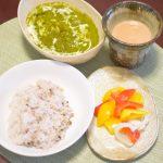 実は簡単? 本格インド料理 第4弾「パラックトウフ(ほうれん草と豆腐)カレー」の作り方