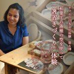 チャルの日本文化体験第7弾 和菓子の落雁の型を使って 「箸置きづくり」体験@横浜元町 汐汲坂