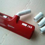 ダニアレルギー対策に!布団用の掃除機ノズルは効果ある?
